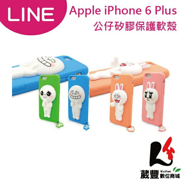 【滿3,000元10%點數回饋】AppleiPhone66SPlusLineFriends矽膠保護殼