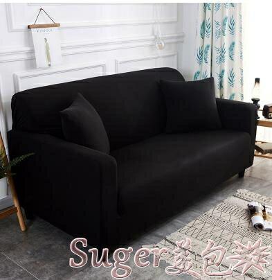 【快速出貨】沙發罩萬能全包彈力沙發套單人雙人貴妃組合沙發罩全蓋通用沙發墊沙發巾 雙12購物節