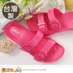 女鞋 台灣製極輕量防水厚底淑女鞋 魔法Baby~sd8060