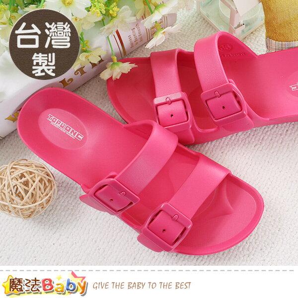女鞋台灣製極輕量防水厚底淑女鞋魔法Baby~sd8060