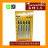 台灣製造 金工用 金屬用 Bosch規格【T118G】線鋸片 曲線鋸 手持線鋸機適用(5支 / 組) - 限時優惠好康折扣