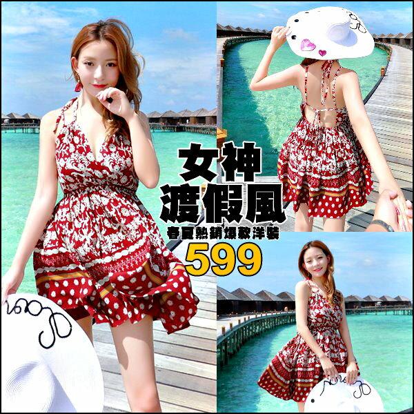 ☆克妹☆現貨+預購【ZT43521】泰國潮牌巴洛克圖印性感雙吊頸美背渡假風洋裝