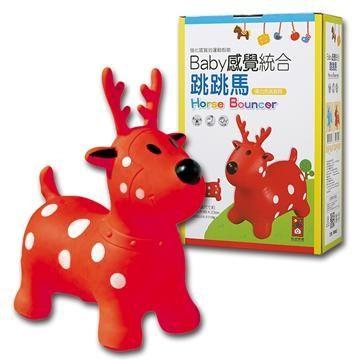 紅色小鹿 Baby感覺統合跳跳馬 彈力充氣教具 (音樂影片購)