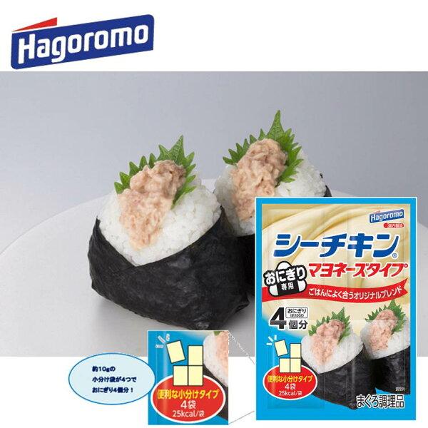 【Hagoromo】美乃滋鮪魚醬便利包4袋入40g日式飯糰餡料シーチキンマヨネーズタイプしょうゆ味日本進口