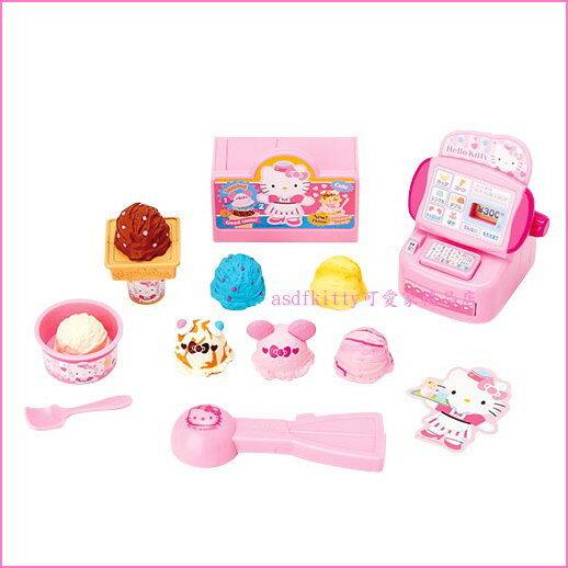 asdfkitty可愛家☆KITTY冰淇淋商店玩具遊戲組-扮家家酒-迷你收銀機.甜筒.挖冰器...-日本正版商品