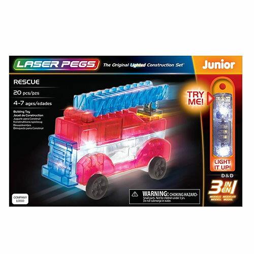 《 LASER PEGS 》極光積木 - 三合一救援車