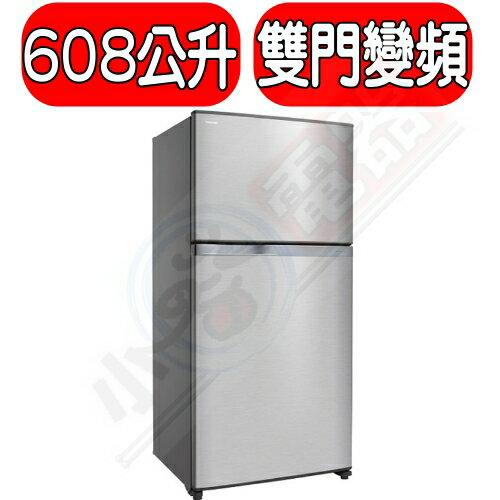 領券打95折★回饋15%樂天現金點數★TOSHIBA東芝【GR-W66TDZ】608L雙門變頻抗菌冰箱