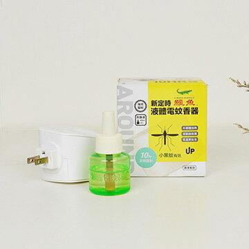 【鱷魚必安住】新定時液體電蚊香器液組合(白)