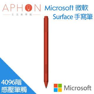 【Aphon生活美學館】Microsoft 微軟 Surface 手寫筆 (罌粟紅)