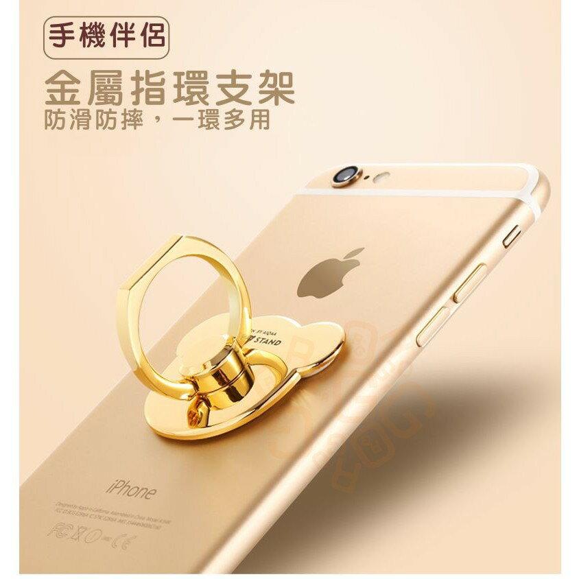 ORG《SD0582》金屬款~小熊 熊熊 手機 平板 指環 指環支架 指環扣 手機支架 6s iPhone7 索尼 三星 3