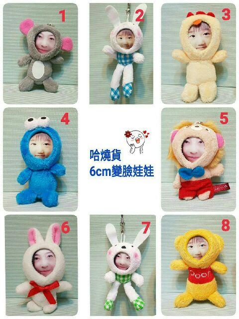 藍色愛心兔, 3D立體照片變臉娃娃,生日禮物,情人最佳禮贈品,也有客製化照片拼圖,馬克杯,魔術方塊,手機殼,陶瓷杯墊