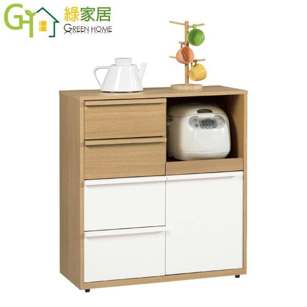 【綠家居】坎蒂時尚2.7尺雙色拉盤餐櫃收納櫃