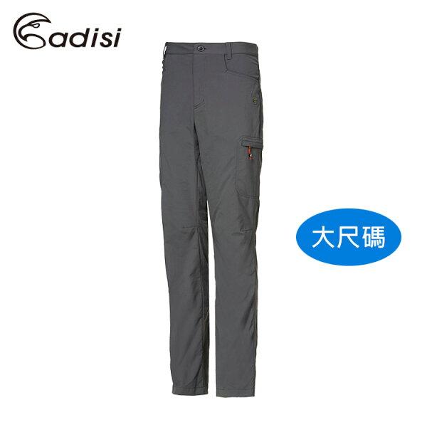 ADISI男智能纖維超輕速乾休閒長褲AP1711030-1(3XL)大尺碼城市綠洲專賣(PP紗、透氣排汗、輕量環保、抗UV)