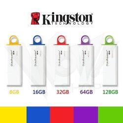 金士頓 Kingston DataTraveler G4 USB3.0 隨身碟 色彩繽紛的扣環 保固公司貨