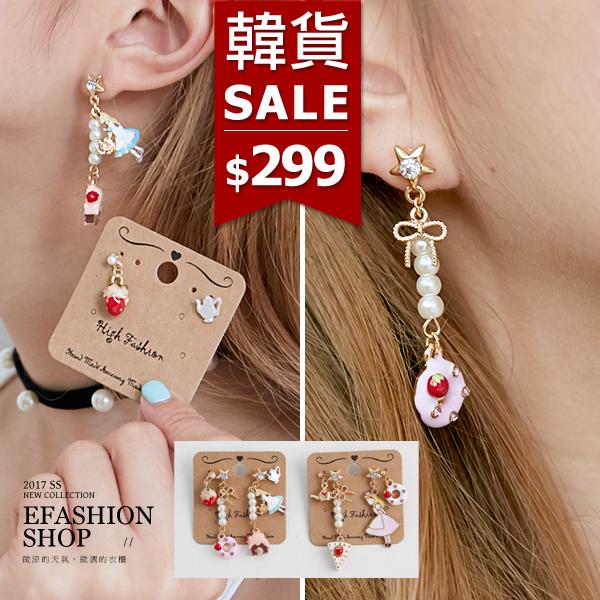 《全店399免運》正韓女孩甜甜圈馬卡龍色系四入耳針-eFashion 預【F14100579】