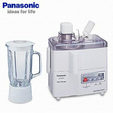Panasonic國際牌二合一果菜榨汁機 MJ-M171P ★杰米家電☆