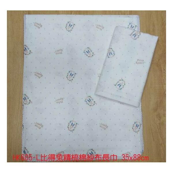 比得兔精梳棉紗布長巾(顏色隨機)HK605L-P【悅兒園婦幼生活館】