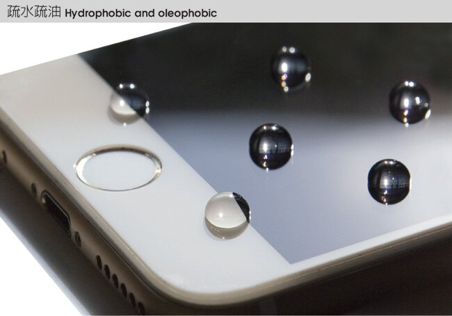 【oweida】2.5D滿版康寧玻璃螢幕保護貼 3