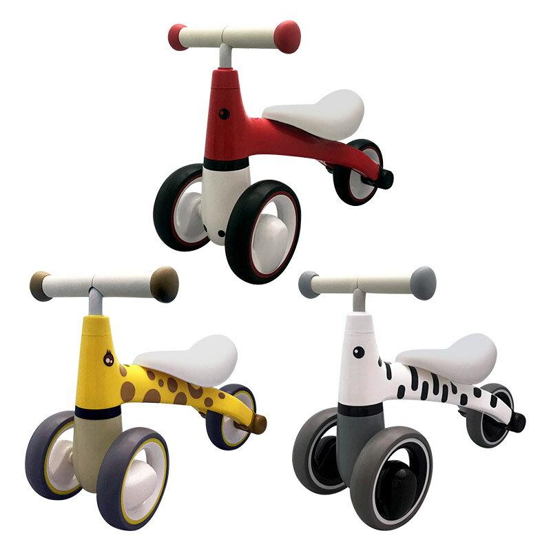 小奶娃婦幼用品 lebei樂貝 - 幼兒平衡滑步車