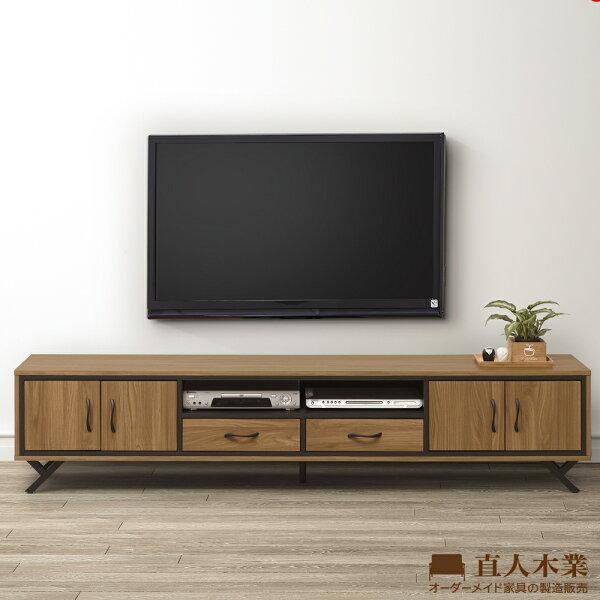 【日本直人木業】ROME胡桃木工業風210CM電視櫃
