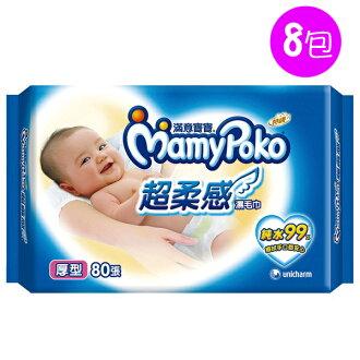 滿意寶寶 超柔感純水濕巾 (厚型) 80張*8包(箱購)【德芳保健藥妝】