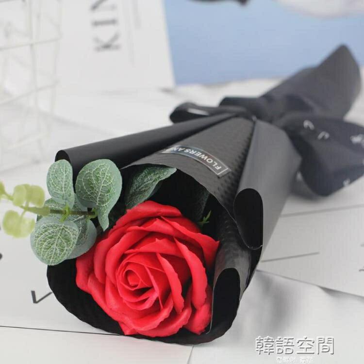 母親節禮物向日葵一支送女友生日仿真玫瑰康乃馨單支香皂花束批發