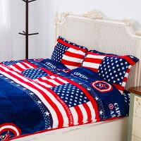 美國隊長 寢具床包推薦到【名流寢飾家居館】美國隊長.法萊絨.法蘭絨.超柔觸感.標準雙人鋪棉床包薄被套全套就在名流精品寢具生活館推薦美國隊長 寢具床包