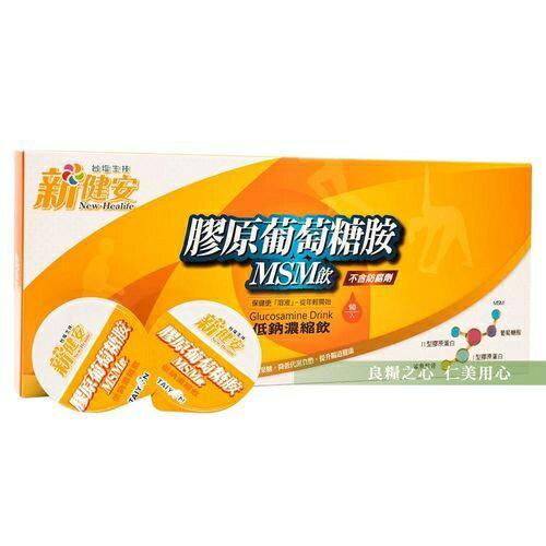 台鹽生技 新健安葡萄糖胺MSM飲(16入)