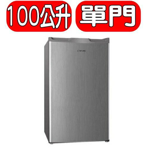 可議價★回饋15%樂天現金點數★TATUNG大同【TR-100HTW-S】100公升單門小冰箱