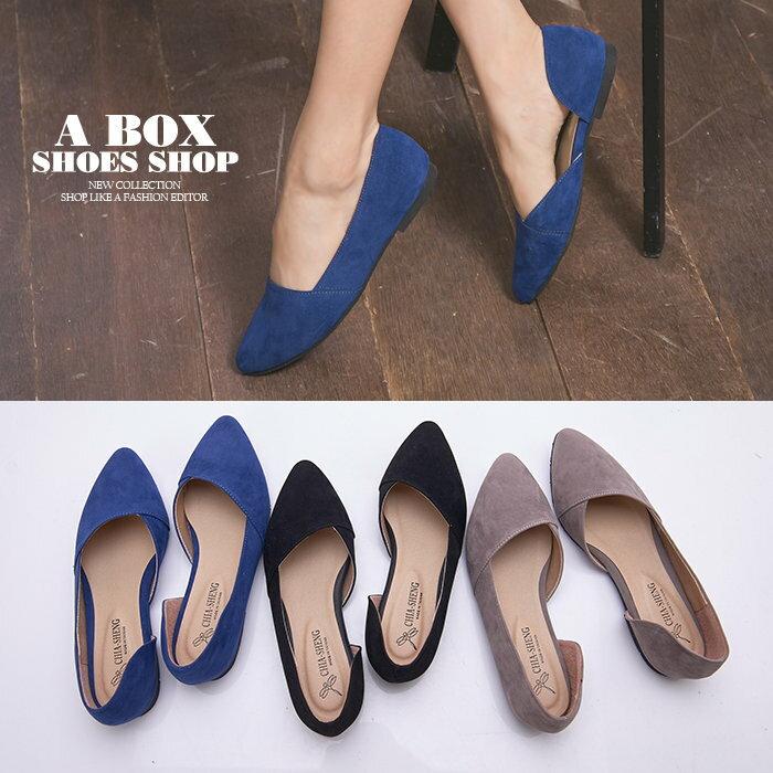 【KD3366】MIT台灣製 時尚簡單質感素面絨布 側面性感簍空 平底尖頭包鞋 娃娃鞋 3色 0
