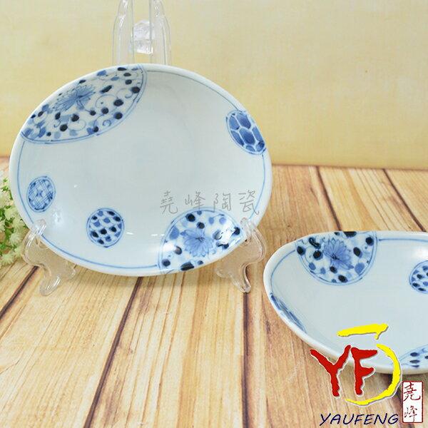 ★堯峰陶瓷★餐桌系列 日本美濃燒 5.25吋 伊萬里 橢圓盤 餐盤 小盤子