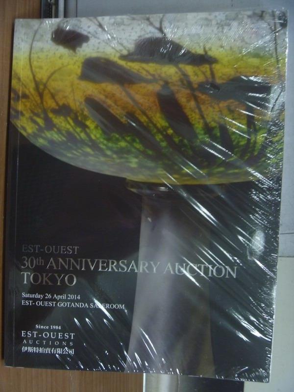【書寶二手書T2/收藏_PPH】Est-ouest_30th anniversary..._2014/4/26_未拆