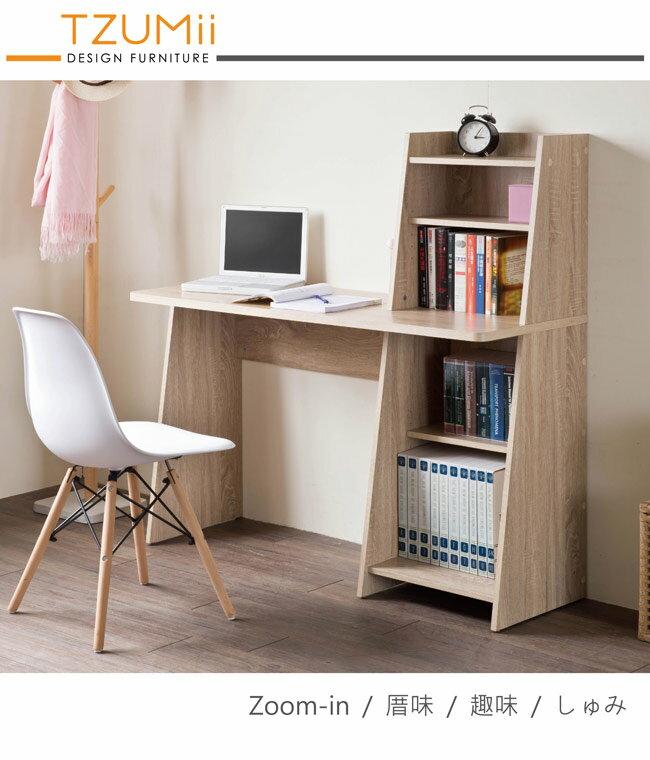 日式 / 無印 / 書桌 / 收納 TZUMii 桑田造型層架式書桌 0