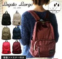 日本Legato Largo /防水時尚後背包/LT-C2151* 00009991-日本必買 免運/代購(4212*1.481)-日本樂天直送館-日本商品推薦