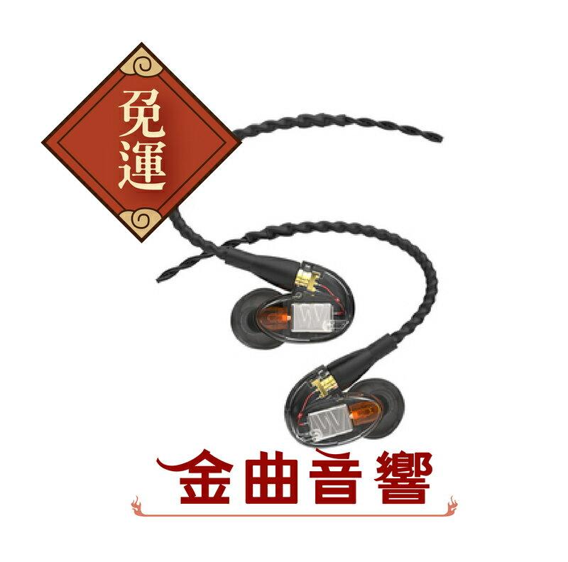 【金曲音響】Westone UM Pro 10 專業 監聽 耳道式耳機