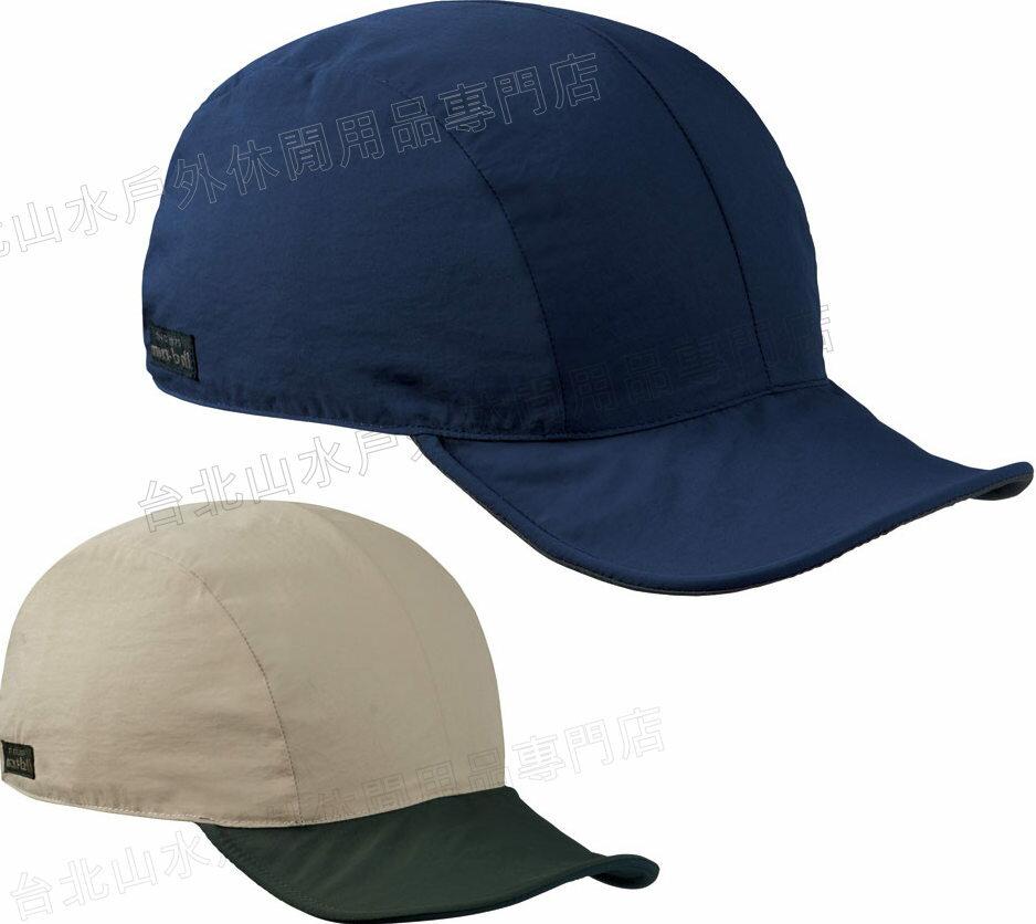 Mont-Bell 雙面棒球帽/鴨舌帽 可捲折 1108829 NV 海軍藍雙面 M/L