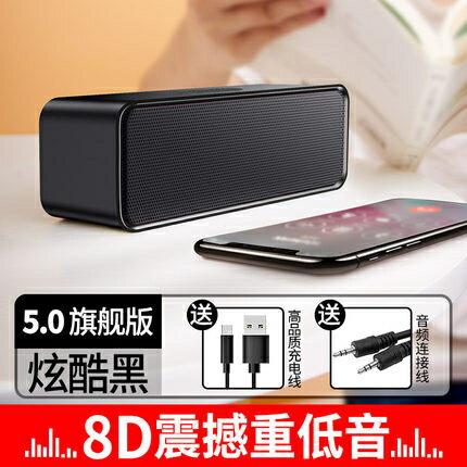 藍芽音箱 無線藍芽音箱低音炮雙喇叭大音量收錢提示手機小音響便攜式迷你小型  新店開張全館五折