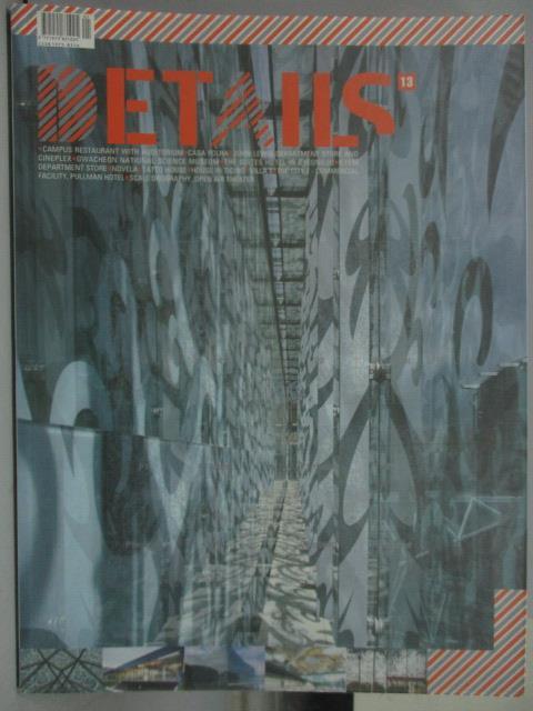 ~書寶 書T1/ _YKH~DETAILS_13期_Exhibition Housing