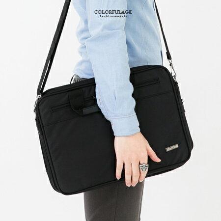 手提包 型男品味精緻尼龍公事包.側背包 可放A4文件.小筆電 簡約素面風格 柒彩年代【NZ455】斜背包