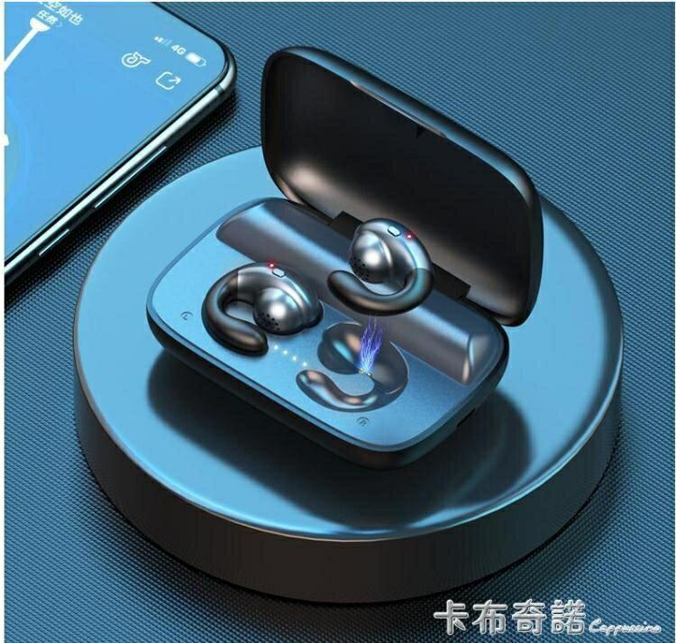 夏新S19不入耳無線藍芽耳機單雙耳迷你隱形小型掛耳式骨傳導概念  卡布奇諾 全館免運