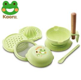 【悅兒樂婦幼用品?】哈皮蛙 Kaeru 嬰幼兒七件組食物調理器