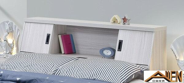 亞倫傢俱*布爾耐磨木紋5尺床頭箱