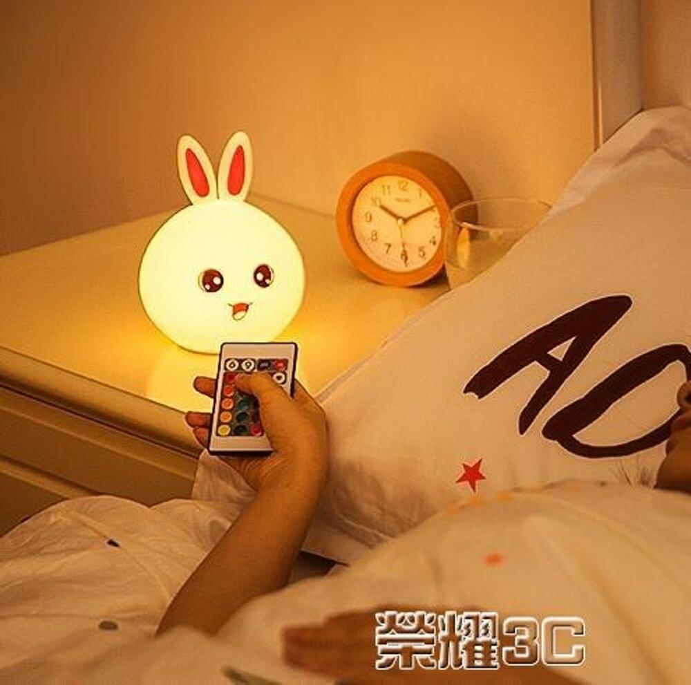 小檯燈 七彩兔子硅膠變色小夜燈充電式拍拍創意夢幻臥室床頭檯燈 清涼一夏特價
