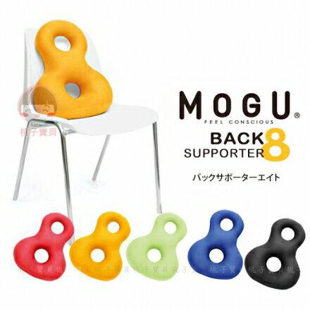 【日本MOGU】高機能8字形支撐靠枕舒壓靠墊~分散體壓緩解疲勞‧日本製✿桃子寶貝✿