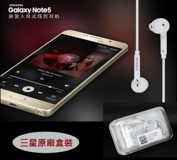 三星 Note5 原廠耳機【原廠盒裝】S4 E7 Note2 Mega Note3 j7 A8 Galaxy J NOTE4 Grand2 S5 G900i A3 A5 A7 EDGE S6 Alph..