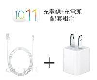 Apple 蘋果商品推薦原廠正品1米充電器配套組充電線 豆腐頭 傳輸線 1m  iPhone6 7 8 Plus X【coni shop】