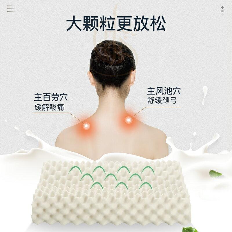 乳膠枕 乳膠枕頭泰國原裝進口天然橡膠枕頭護頸椎助睡眠枕雙個裝