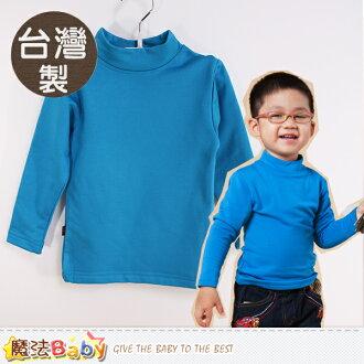 兒童保暖衣 天鵝絨刷毛半高領 通過SGS認證 魔法Baby~k60298