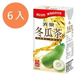 光泉 冬瓜茶 300ml (6入)/組