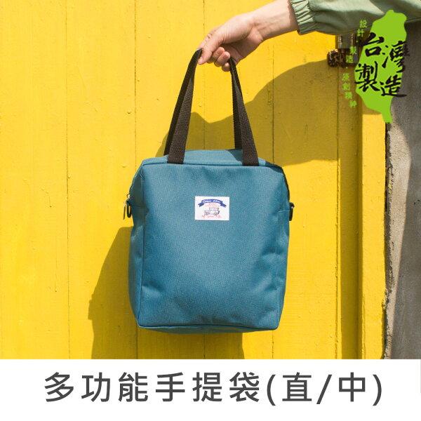 珠友PB-60277多功能手提袋學生補習袋鞋袋便當袋(直中)